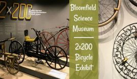 2 X 200 – Bicycle Exhibition - Bloomfield Museum of Science, Jerusalem - Israel