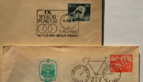 "Group of postage stamps and postmarks ""Course de la Paix"" - poland and Germany"