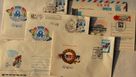 Group of postage stamps and postmarks - Russia