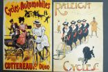 2x advertising posters - reprints