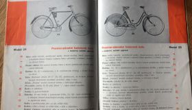 Premier catalogue 1932 (5 parts)