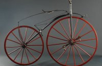Cie Parisienne boneshaker, Paris, France – around 1870