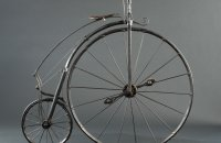 High wheel - freewheel, Manufacturer unknown, France – around 1871