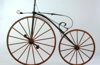 Boneshaker, Manufacturer unknown – around 1870